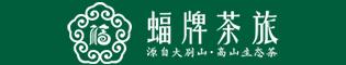 六安瓜片企業禮品茶定制廠家,古法制作,手工傳承