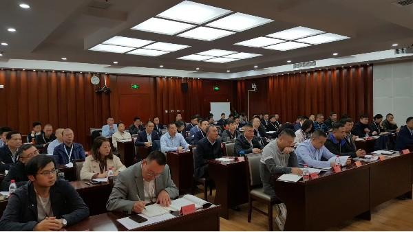 蝠牌茶业董事长孟春林参加民革中央举办非公经济人士培训班